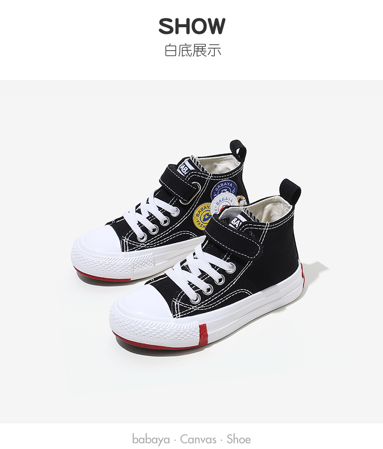 Promotional Top Quality Whosale Hot Selling Personalized kid Canvas Shoes
