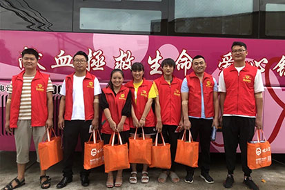 ZHEJIANG HUANQIU SHOES CO., LTD., organized staff to participate in the blood donation activity