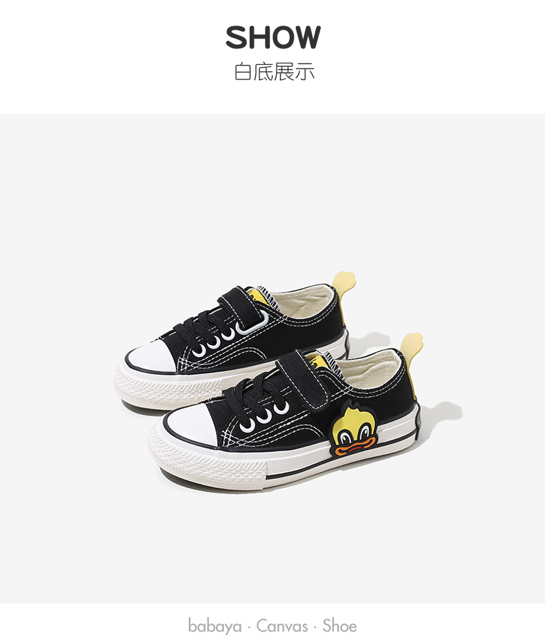 Made In China Superior Quality Wholesale Custom Canvas Shoes For Kids